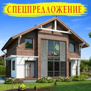 Каркасно- щитовые дома
